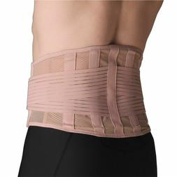 elastic back stabiliser compression support sport recovery