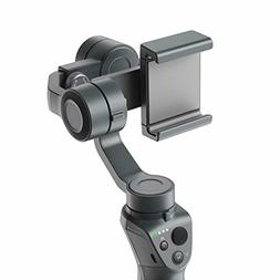 DJI osmo Mobile 2 Handheld Smartphone Gimbal Single Unit